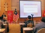 Des entreprises malaisiennes s'intéressent au marché d'investissement au Vietnam