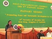 Le Vietnam présent à la 9e session plénière de l'Assemblée parlementaire asiatique