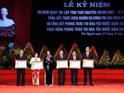 La province de Thai Nguyên fête son 20e anniversaire
