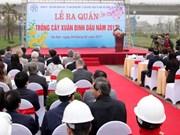 Hanoi lance la Fête de la plantation d'arbres 2017