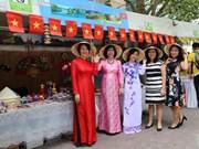 Le village de l'ASEAN à la fête multiculturelle nationale de l'Australie