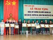 Le Laos salue les contributions des volontaires et experts de Lang Son