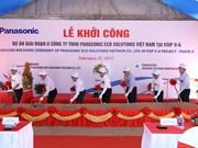 Panasonic: un investissement supplémentaire d'un milliard de yens à Binh Duong