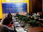 VNREA coopère avec des associations professionnelles internationales