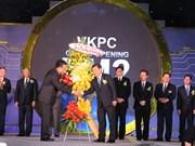 Vina Kraft : inauguration de sa deuxième papeterie à Binh Duong