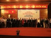 Vietnam – Japon : aide de la JICA pour l'hôpital Cho Rây