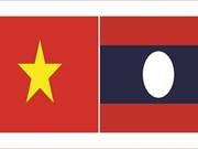 Ho Chi Minh-Ville resserre ses relations avec la province laotienne de Xiengkhouang