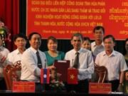 Vietnam-Laos : échange d'expériences dans les activités syndicales entre provinces