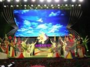 Ho Chi Minh-Ville célèbre les 50 ans de l'ASEAN