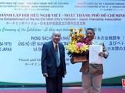 L'Association d'Amitié Vietnam-Japon de Hô Chi Minh-Ville souffle ses 25 bougies