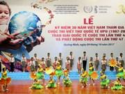 Le Vietnam célèbre sa 30e participation au concours de l'UPU