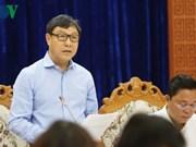 Forum sur le partenariat public-privé