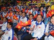 Le Vietnam au 19e Festival mondial de la jeunesse et des étudiants