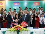 Promouvoir la coopération entre Kiên Giang et Preah Sihanouk