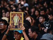 Plus de 40 nations assiteront aux funérailles de l'ancien roi de Thaïlande