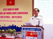 Célébration de la 64e Journée de l'indépendance du Cambodge à HCM-Ville