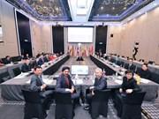 L'ASEAN présente ses standards concernant les obligations vertes