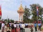 Inauguration de la restauration du monument de l'amitié Vietnam-Cambodge à Stung Treng