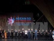 Les dirigeants de l'EAS soulignent l'importance du maintien de la paix en Mer Orientale