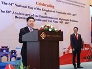 Promouvoir l'amitié traditionnelle et la coopération intégrale Vietnam-Cambodge