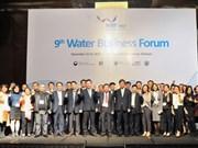 Le Vietnam et la R. de Corée coopèrent dans la gestion intelligente des ressources en eau