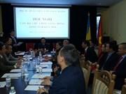 Conférence des cadres principaux de la communauté des Vietnamiens en Ukraine