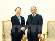 Le Premier ministre reçoit le président du groupe sud-coréen Panko