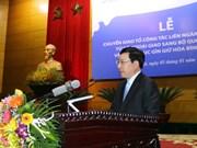 Le Département de maintien de la paix du Vietnam voit le jour
