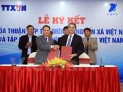 L'Agence vietnamienne d'Information et le VNPT renforcent leur coopération
