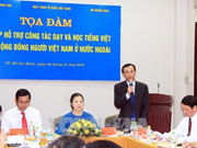 Développement du vietnamien au sein de la diaspora vietnamienne