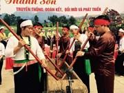 Découvrir la culture des ethnies minoritaires à Hanoï