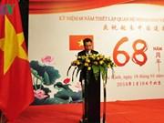 Célébration du 68e anniversaire des relations diplomatiques Vietnam-Chine à Pékin