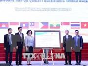 La 2e université du Vietnam répond aux normes de l'AUN-QA