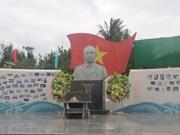 Le parc Général Vo Nguyên Giap de l'île de Son Ca