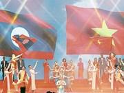 La diplomatie vietnamienne en 2017 : active et confiante