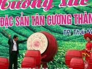 """La fête """"Parfums et couleurs du thé de Tân Cuong"""""""