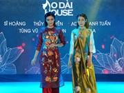 Le 5e Festival de l'áo dài de Hô Chi Minh-Ville - CVN