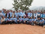 Soins médicaux gratuits d'une fondation américaine pour les pauvres à Quang Tri