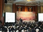 Hanoï renforce sa coopération avec le Japon