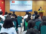 Programme d'échange entre entreprises vietnamiennes et sud-coréennes