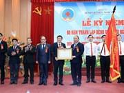 Le Premier ministre honore des médecins et des jeunes figures exemplaires du Vietnam