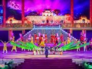 Coup d'envoi du Festival de Hue 2018