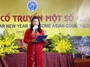Echange d'amitié en l'honneur du Nouvel An des pays d'Asie