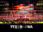 Festival de Huê 2018 : les programmes artistiques attirent la foule