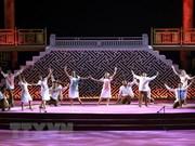 Un Festival de Hue riche en activités festives
