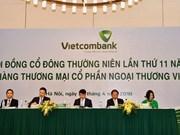 Vietcombank émettra 10% de ses titres aux investisseurs étrangers