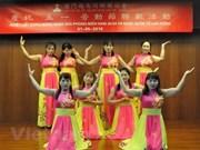Célébration du 43e anniversaire de la Réunification nationale à Macau (Chine)