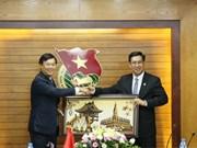 Renforcement des relations entre les deux jeunesses vietnamienne et laotienne