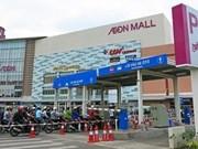 AEON envisage de construire un centre commercial à Cân Tho