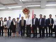 Une délégation de Ho Chi Minh-Ville en Israël